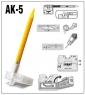 Нож OLFA AK-5