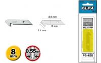 Лезвия OLFA PB-450
